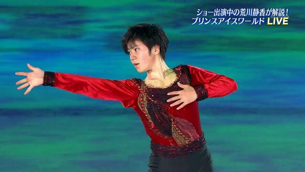 shoma uno the ice