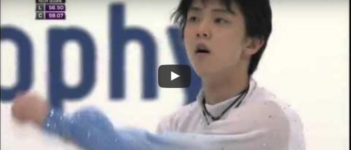 Yuzuru Hanyu World Record 106.33 points