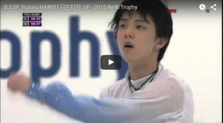 Yuzuru Hanyu World Record 106.33 points
