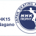 10 reasons to watch NHK Trophy 2015